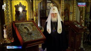 Патриарх Московский и Всея Руси Кирилл призвал верующих молиться дома и воздержаться от посещения храмов