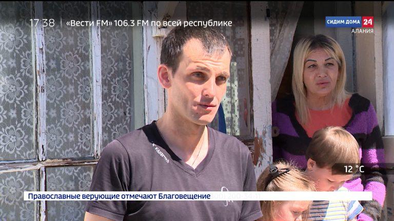 Россия 24. Социальная поддержка населения