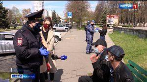 Общественники и депутаты владикавказского Собрания представителей присоединись к ежедневным рейдам по соблюдению режима самоизоляции