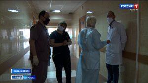 РКБ начала прием пациентов с подозрением на COVID-19