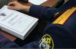 Инспектору ДПС в Северной Осетии предъявлено обвинение в совершении должностных преступлений