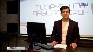 #AlaniaLab. Южная Осетия. Как живет республика в условиях карантина?