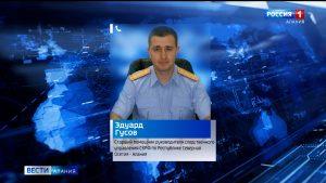 Тариэль Солиев подозревается в превышении должностных полномочий при строительстве дороги Хурикау-Моздок