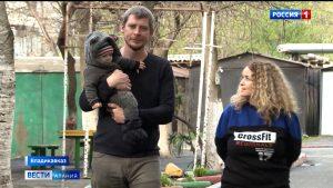 Семьи в Северной Осетии начали получать выплаты на детей до трех лет