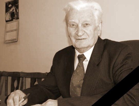 На 93-м году жизни скончался известный ученый и общественный деятель Агубе Кучиев