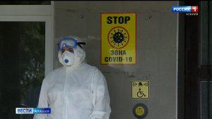 Северная Осетия на 17-м месте среди регионов страны по числу зараженных коронавирусом: как республика противостоит эпидемии