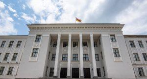 Южная Осетия отмечает 28-ю годовщину провозглашения независимости