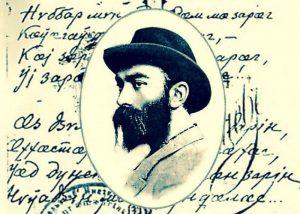 Россия 24. 15 мая – День осетинского языка