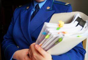 Прокуратура начала проверку соблюдения трудовых прав работников Центра медицины катастроф республики