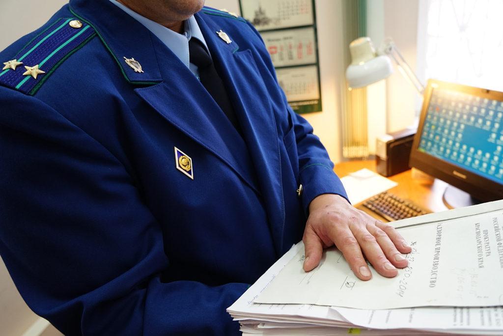 Прокуратура проверяет соблюдение трудового законодательства в деятельности «Ардонского АТП»