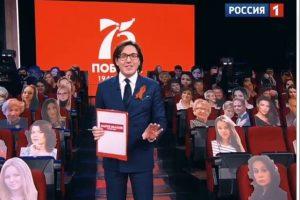 Жители Северной Осетии могут поздравить знакомых ветеранов на канале «Россия 1»