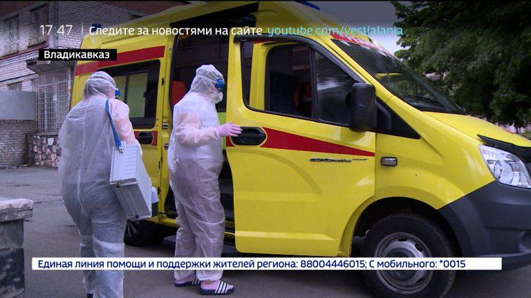 Россия 24. Работа станции скорой помощи в условиях пандемии коронавируса