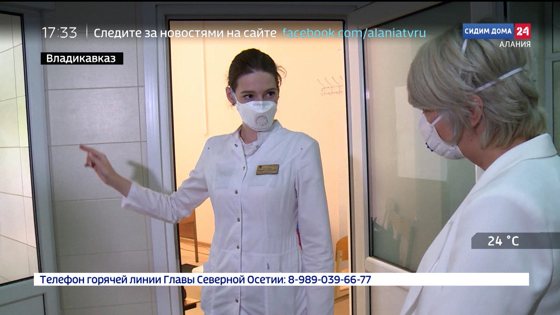 Россия 24. Московские специалисты помогут североосетинским коллегам в борьбе с коронавирусом