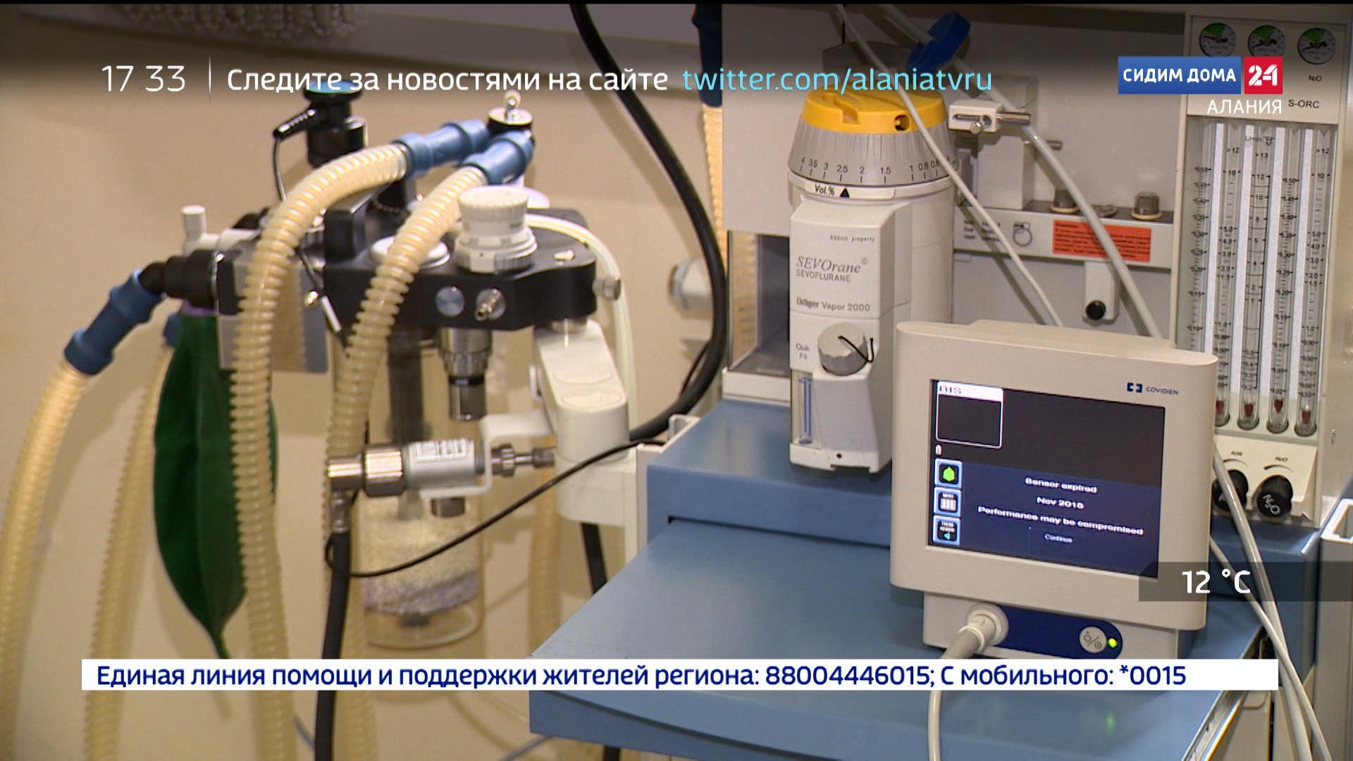 Россия 24. В клинической больнице СОГМА устанавливают новое оборудования для диагностики и лечения пациентов с COVID-19