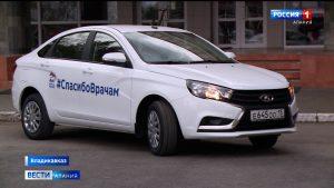 #СпасибоВрачам: РКБ и КБСП предоставили два новых автомобиля