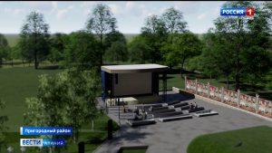 Проект расширения военно-исторического комплекса «Барбашово поле» близится к завершению