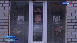 Жители Владикавказа выставили в окнах фотографии участников Великой Отечественной войны