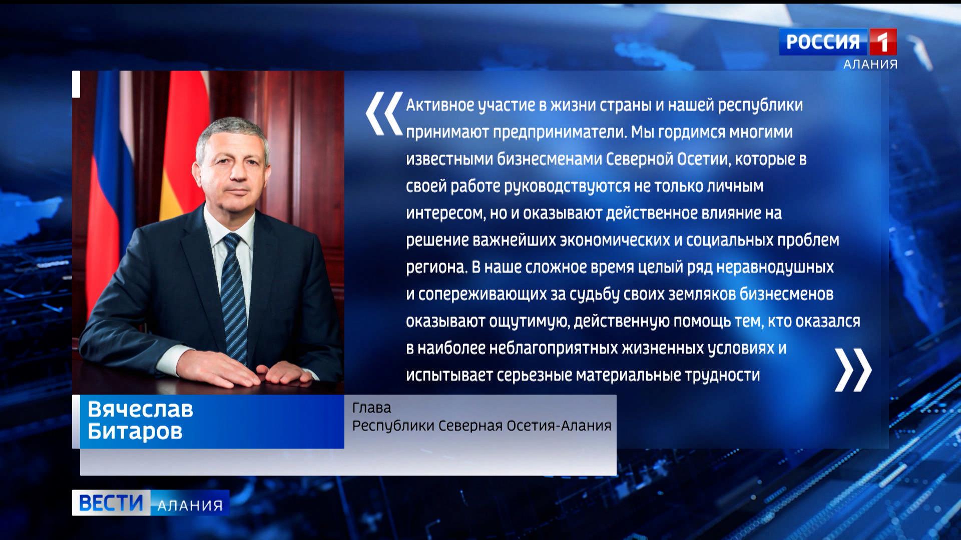 Российские предприниматели отмечают профессиональный праздник