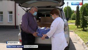 Таймураз Боллоев передал врачам Северной Осетии средства индивидуальной защиты