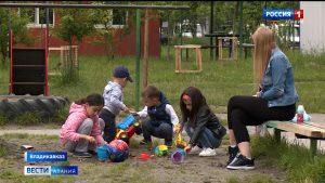 В Северной Осетии продолжается реализация федеральной программы «Городская среда»
