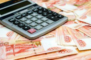 Регионы освободили от выплат по бюджетным кредитам в 2020 году