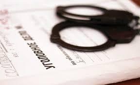 В отношении экс-помощника прокурора Ардонского района Сослана Созанова возбудили еще одно уголовное дело