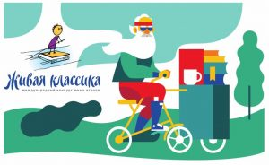 Школьница из Дигоры продолжает бороться за звание лучшего юного чтеца России