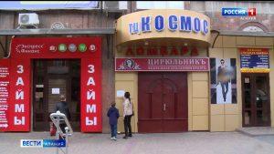 ТЦ «Космос» и торговый дом «Пассаж» закрыли на время действия режима ограничений
