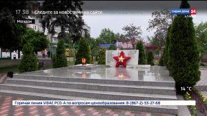 В Моздокском районе активно готовятся ко Дню Победы