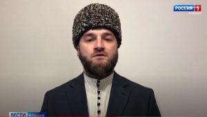 Заместитель муфтия Северной Осетии Ибрагим Дзагуров призвал жителей республики отпраздновать Ураза-Байрам дома