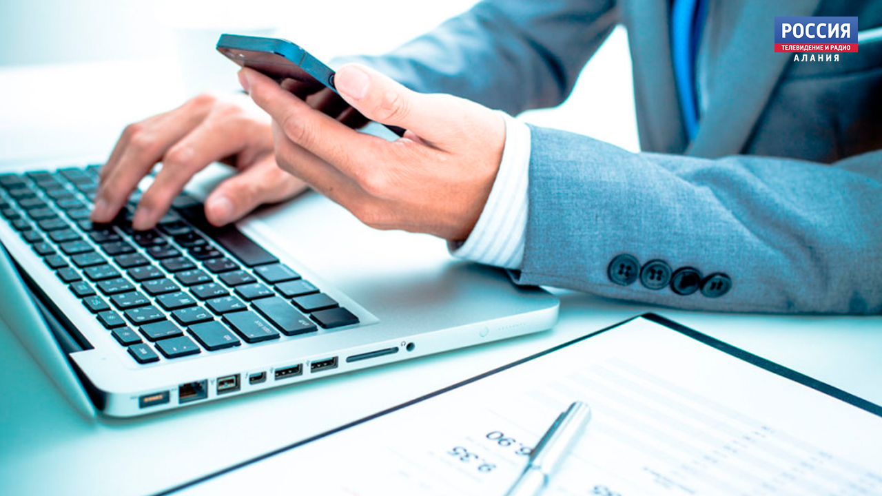 Россия 24. Российские предприниматели отмечают профессиональный праздник онлайн