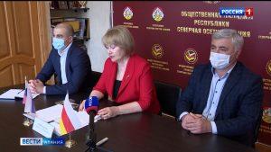 В Общественной палате республики обсудили подготовку наблюдателей за голосованием по поправкам в Конституцию