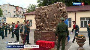 Во Владикавказе открыли памятник «Воинам 58-й армии, павшим в боях»