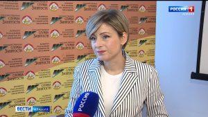 Около 500 жителей РСО-А, потерявших работу после 1 марта, обратились за пособием в размере 12 130 рублей