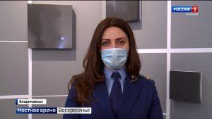 Прокуратура выявила нарушения при начислении выплат медикам, работающим с коронавирусными пациентами, в Дигорской ЦРБ и КБСП