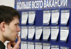 Число безработных в Северной Осетии увеличилось более чем вдвое