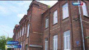 В 11-й школе Владикавказа проведут реконструкцию