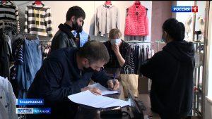 Роспотребнадзор провел очередной рейд по торговым точкам Владикавказа