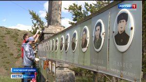 Активисты ОНФ и волонтеры акции #Мывместе приводят в порядок территории памятников бойцам Красной армии