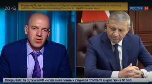 Вячеслав Битаров: врачи Северной Осетии получают увеличенные выплаты за работу с коронавирусом