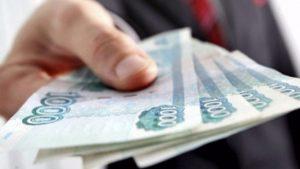 Прокуратура добилась выплаты задолженности по зарплате сотрудникам «Аланияэлектросети»