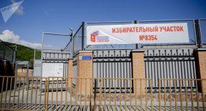 Более двух тысяч человек проголосовали в Южной Осетии по поправкам в Конституцию РФ