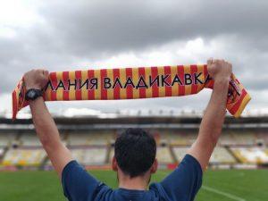 В Северной Осетии планируют создать футбольную команду «Алания-2»
