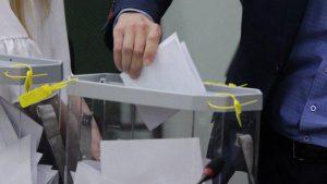 В течение 25 июня в Северной Осетии проголосовали 46,7 тысяч жителей