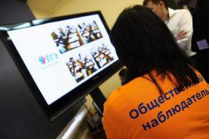 Более 240 человек успешно прошли аккредитацию в качестве общественных наблюдателей на ЕГЭ в Северной Осетии
