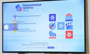 В 2020 году в Северной Осетии капитально отремонтируют 9 домов культуры