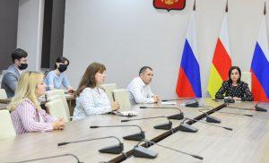 Ирина Азимова встретилась с победителями Всероссийского конкурса молодежных проектов