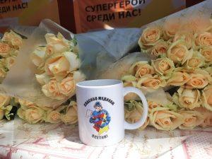 Участники акции #Мывместе поздравили медработников с профессиональным праздником