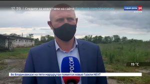 Россия 24. Североосетинские аграрии подсчитывают ущерб, нанесенный стихией