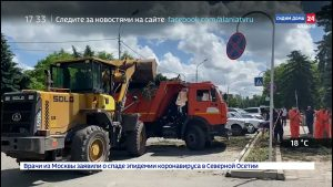 Россия 24. В Северной Осетии ликвидируют последствия стихии